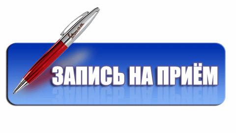 Детская областная больница сайт мурманск